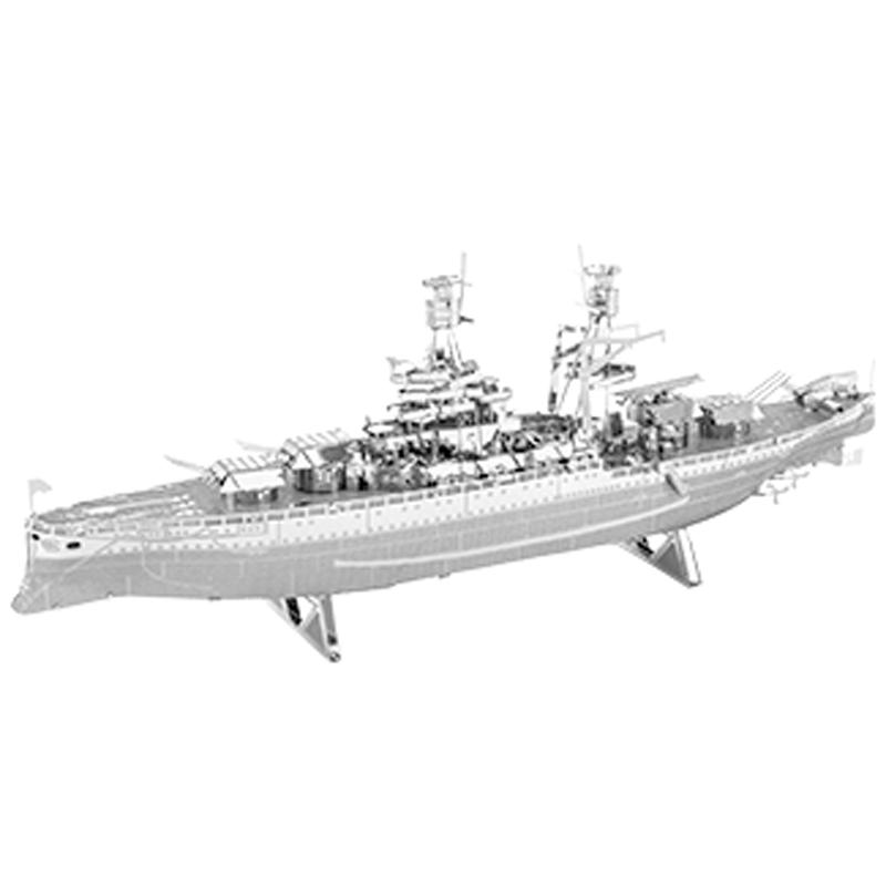Metal Earth: USS Arizona