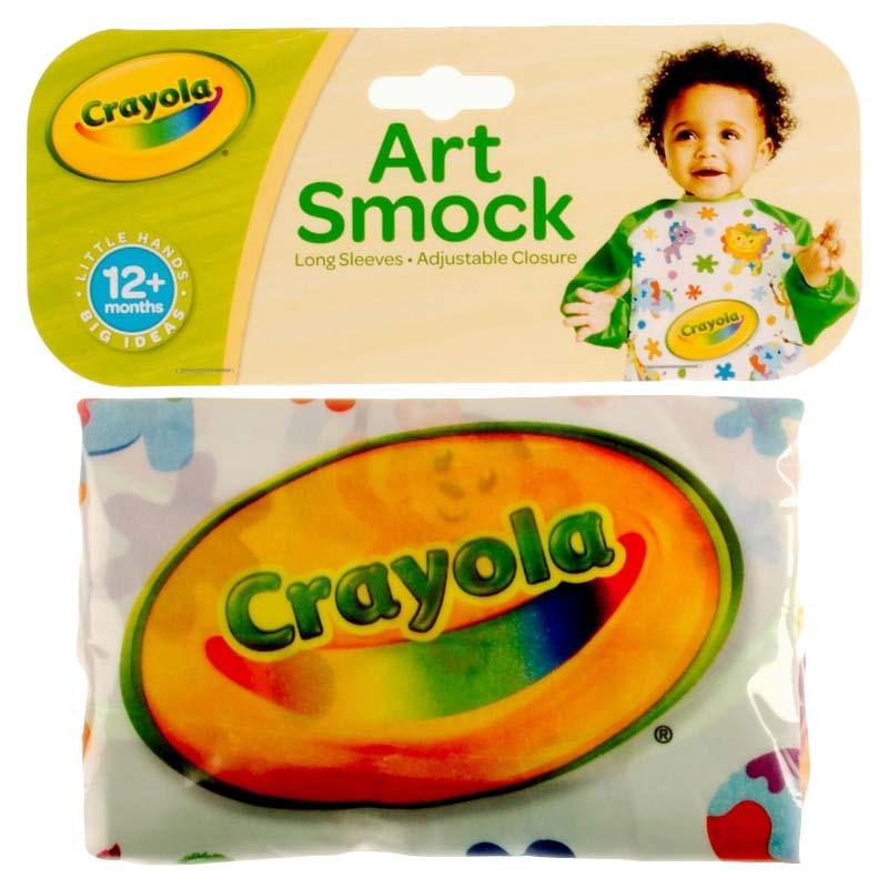 My First Crayola Art Smock