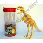 Large T-Rex Skeleton Kit