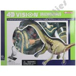 4D Brachiosaurus Vision Model