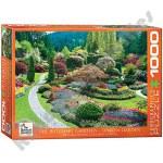 1000 Piece Puzzle - Sunken Garden  - Butchart Gardens